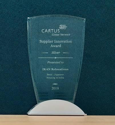 Supplier Innovation Award